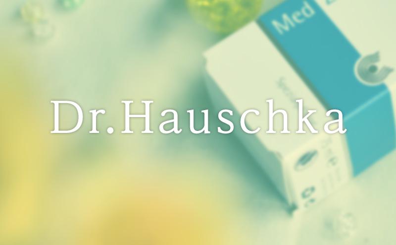 ドクターハウシュカ(Dr.Hauschka)