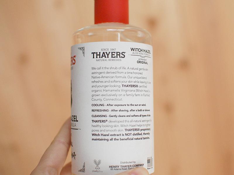 セイヤーズの収れん化粧水の成分表